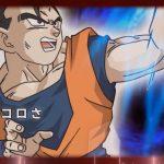 【ゆっくり】ドラゴンボール超 アナザー第33話:悲しい師弟対決 孫悟飯 対 ピッコロ!後編