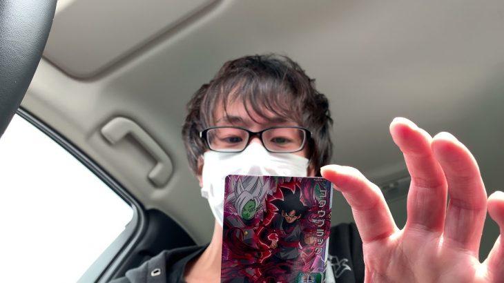 【ドラゴンボールヒーローズ】神パック降臨?!パラレルベジット来るか?!ビッグバンブースターパック3を7パック開封してみた!!