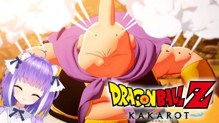 #7 【 ドラゴンボールZ カカロット 】 初見の DRAGON BALL Z KAKAROT をプレイ🎵『 魔人ブウ 編 』