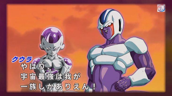 【ゆっくり】ドラゴンボール超 アナザー第8話:新たな宇宙の帝王!