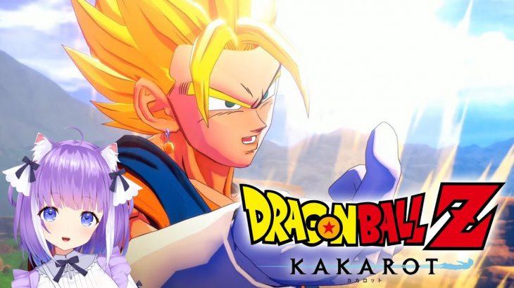 #8 【 ドラゴンボールZ カカロット 】 初見の DRAGON BALL Z KAKAROT をプレイ🎵『 VS 魔人ブウ 編 』
