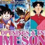 80年代のヒット曲 懐かしい曲 アニソンメドレー② ドラゴンボール,聖闘士星矢,ハイスクール!奇面組 など Anime Songs Mix Openings & Endings Full 动漫歌曲