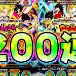 【ドッカンバトル】GT祭り開催!Wドッカンフェスいきなり200連ガチャしてみた【Dragon Ball Z Dokkan Battle】