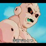 【MAD】ドラゴンボールZ 〜Progression〜 魔人ブウ編