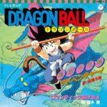 T87 – アニメ『ドラゴンボール』『ドラゴンボールZ』、放送開始35周年記念に主題歌などを収めたアナログ盤復刻発売決定