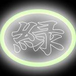 【改訂版】アニメ版ドラゴンボール 第23回天下一武道会風ロゴアニメーション