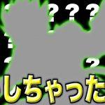 運営から忘れされたキャラの逆襲撃【ドラゴンボールレジェンズ】【DRAGONBALL LEGENDS】