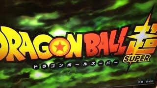 ドラゴンボール超 究極の4体合体 対 第7宇宙 Dragon ball super