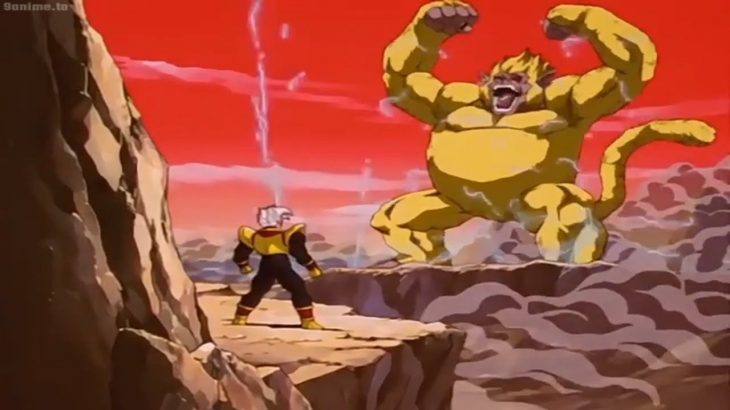 ドラゴンボールGT –  変身失敗!?悟空の大ザル大暴れ   The Transformation Fails!? Giant Ape Son Goku's Rampage!