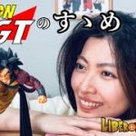 【ドッカンバトル 】ドラゴンボールGTのすすめ【超サイヤ人4はカッコいい!】