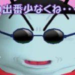 【PS2】がんばれ!ゴハン!第6話【ドラゴンボールZ】