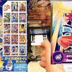 【SDBH】やっと見つけたよぉ!! スーパードラゴンボールヒーローズ 拡張 超カードダスセット11 フルコンプ達成するまでMA☆WA☆SHI☆TA☆