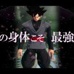 THE LEGENDS × ドラゴンボール超 ゴクウブラック ロゼ -MAD-【DBL】