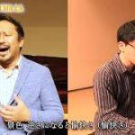 今ちゃんTV! 127回 ドラゴンボール「 Cha la he Cha la」