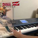 ドラゴンボールZ / WE GATTA POWER / アニソンピアノカバー / 耳コピ【T's PIANO LIVE】