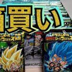 【ドラゴンボール】超戦士シールウエハース超 box開封!