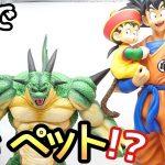【開封】デカい!ドラゴンボールZ ギガンティックシリーズ 孫悟空&孫悟飯 開封レビュー!とおちゃんチャンネル