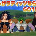 【ドラゴボトーク】ウメハラが格ゲーマーをドラゴンボールキャラに置き換えていく