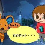 【アニメ】あつ森 ドラゴンボールの世界観にひたるおっさん