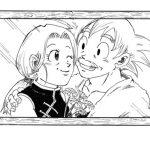 ドラゴンボール: 悟空の忠実な愛