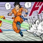 ボタモ vs 孫悟空 -#3