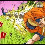 ドラゴンボール超 カラー版 第01巻