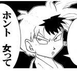 【漫画】ドラゴンボール パーティーナイト第5話【マンガ動画】