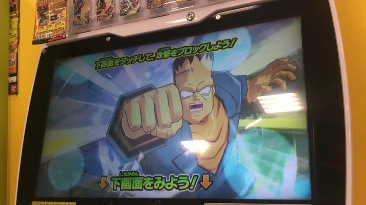 スーパードラゴンボールヒーローズビッグバンミッション8弾人造人間8号をたおせ