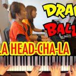 ドラゴンボール ピアノ 連弾 チャラヘッチャラ CHA-LA HEAD CHA-LA/DRAGON BALL piano