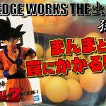 DB 【UFOキャッチャー】 ドラゴンボールZ SOLID EDGE WORKS THE出陣1 孫悟空  超サイヤ人と比較(獲って!開封!紹介!)クレーンゲーム