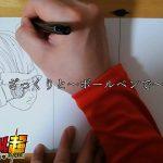 とよたろう先生の「ドラゴンボール超」をざっくりと描いてみました~Drawing Dragon Ball Super