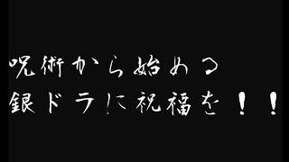 [MAD]呪術廻戦 ドラゴンボール 銀魂 リゼロ このすばの迷言 名言 名シーン [VIVID VICE]呪術廻戦2期OPFULL