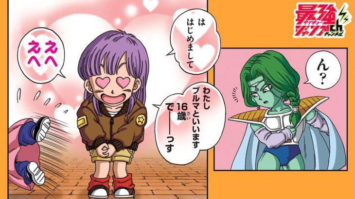 【ドラゴンボールSD】#03「変身妖怪ウーロン」【最強ジャンプ漫画】
