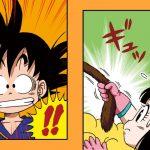 【ドラゴンボールSD】#07「フライパン山の牛魔王」【最強ジャンプ漫画】