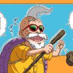 【ドラゴンボールSD】#08「フライパン山の牛魔王」【最強ジャンプ漫画】