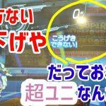 ワンキルライセンスでポイント戦の練習【SDBH】【スーパードラゴンボールヒーローズ】