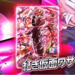 【SDBH公式】ビッグバンミッション8弾_稼働中CM【スーパードラゴンボールヒーローズ】