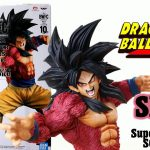 一番くじSMSPドラゴンボール超THE SUPER SAIYAN 4 SON GOKU開封! DRAGON BALL SUPER MASTER STARS PIECE SMSP SS4 GOKU!