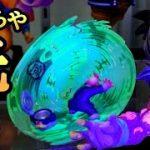 【実験動画】ドラゴンボールフィギュアをUVライトを使って光らせてみたら凄かった!とおちゃんチャンネル