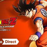 ドラゴンボールZ KAKAROT + 新たなる覚醒セット [Nintendo Direct | E3 2021]