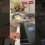 ドラゴンボール Z / WE GOTTA POWER / アニソンピアノカバー / 耳コピ【T's PIANO LIVE】#shorts