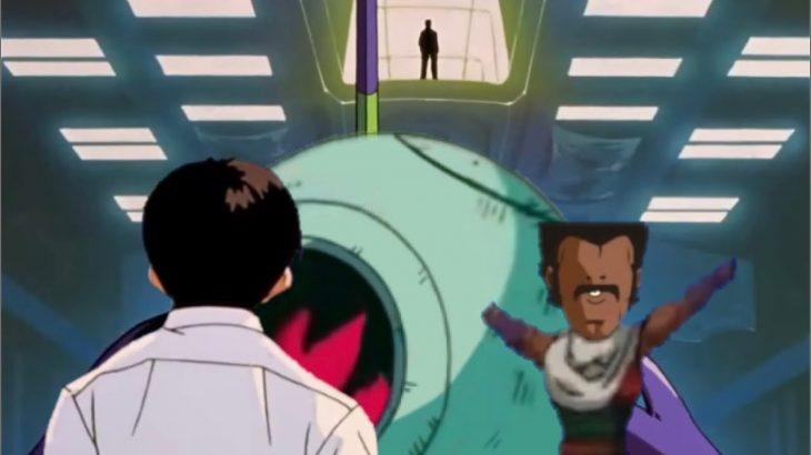 シンジ、podに乗れ【ブロリーmad】