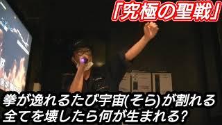 究極の聖域(バトル) 歌ってみた /ドラゴンボール超 /串田アキラ