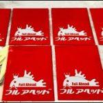 ドラゴンボール超戦士シールオリパ6パック(フルアヘッド)‼️