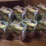 スーパーレアの神龍メタリックカラーver.はハズれた…。ドラゴンボール超戦士フィギュア5の12個入り1boxを購入、開封。