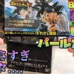 【超戦士フィギュアにハマった男】最新弾のリベンジをすべく4弾をボックス買いするも・・・ドラゴンボール超戦士フィギュア4弾ボックス開封♪