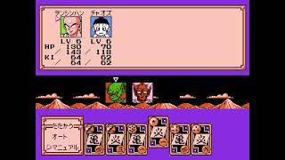 #4【ドラゴンボールZ RPG】グレゴリーってアニメオリジナルだよね。ハイヤードラゴンどこいった?[グレゴリーの修行~ジンジャー撃破まで]