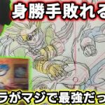ネタバレ注意【ドラゴンボール超の73話・感想】グラノラはジレンよりも強かった!!