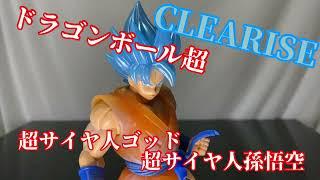 みんな!気を開放しろ!ドラゴンボール超 CLEARISE  超サイヤ人ゴッド超サイヤ人孫悟空フィギュア Dragon Ball Super Saiyan God Son Goku Figure