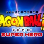 【ドラゴンボール超】最新映画の公式タイトルが決定!新たな敵や展開について考察してみた【DB超】